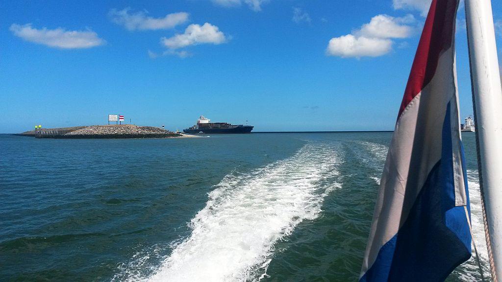 Maasvlakte Hoek van Holland Fast Ferry