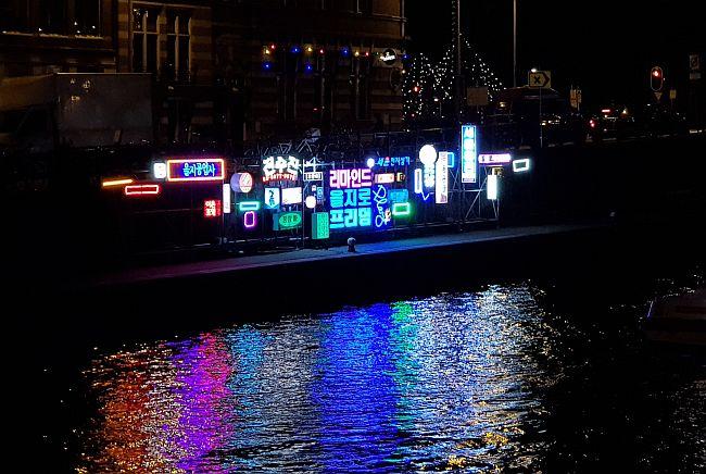 Lichterfestival Amsterdam Chinesische Zeichen